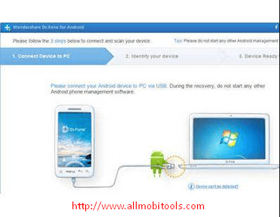Sim Card Data Recovery Software v3.0.1.5 Free Download