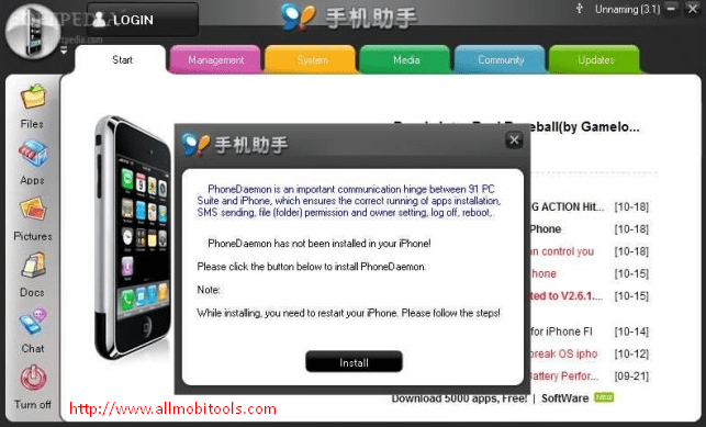Apple Iphone PC Suite Latest Version V2.9.72.360 Full Installer Free Download For Windows