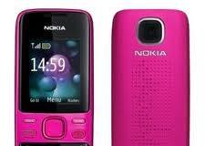 Nokia 2690 Flash File