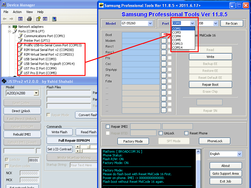 Spt Box (Samsung Professional Tool) v20.2.1 Latest Full Setup With Driver Free Download For Windows.