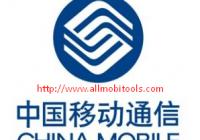 China Flash Tool