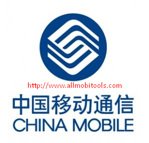 China Mobiles Flashing Software (Flash Tool) Without Box Free Download For All