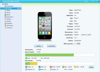 HTC Flash tool Archives - AllMobiTools-Mobile Tutorials, Flashing