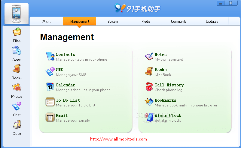 91 PC Suite For Android (English) Download free for Windows 7/8/10