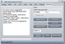 Multi Unlock Software