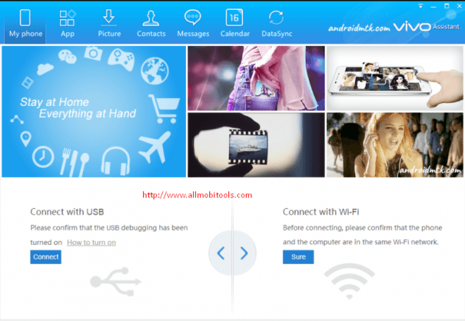Vivo Mobile Phone Assistant (PC Suite) Latest Version v3.0.1.20 Free Download For PC