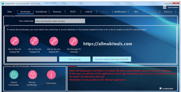 Download Huawei Multi Tool v8.0.3.9 Latest Version