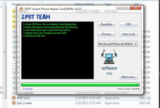 Download SPRT (MTK FRP Unlock Tool) v1.0.5 Latest Version